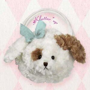 Bearington Bear MUFFIN CARRYSOME #737340 Puppy Dog Child Purse Spring 2012