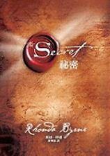 The Secret by Rhonda Byrne (2007, Paperback)