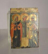 Antique Russian Greek Orthodox Miniature Icon Writing Repairs 19th Century 1886