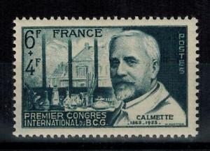 (a59) Timbre De France N° 814 Neuf** Année 1948 Utilisation Durable