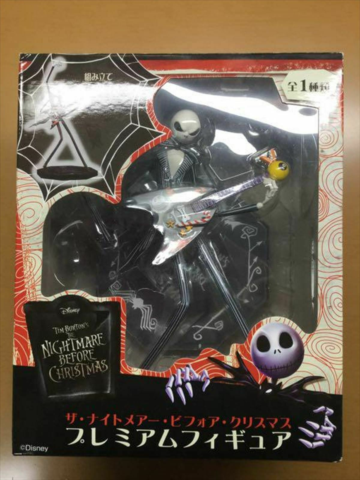 The Nightmare Before Christmas Premium Figura Sega Jack Skellington Guitar F S