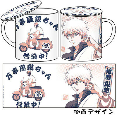 Gintama Gintoki Cospa Coffee Mug Cup with Lid Anime Mug NEW