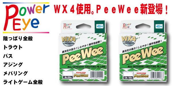 Tailwalk Power Eye PeeWee gewachtelte Schnur Baitcaster hochdruck PE-Schnur