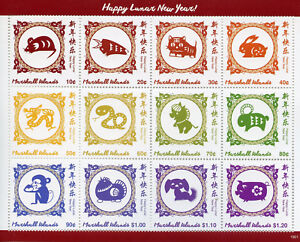 Marshall-Islands-2019-MNH-Happy-Lunar-New-Year-Pig-Boar-Dog-Horse-12v-M-S-Stamps