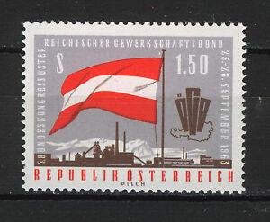 AUSTRIA-1963-MNH-SC-707-Trade-Union-Federation-OGB