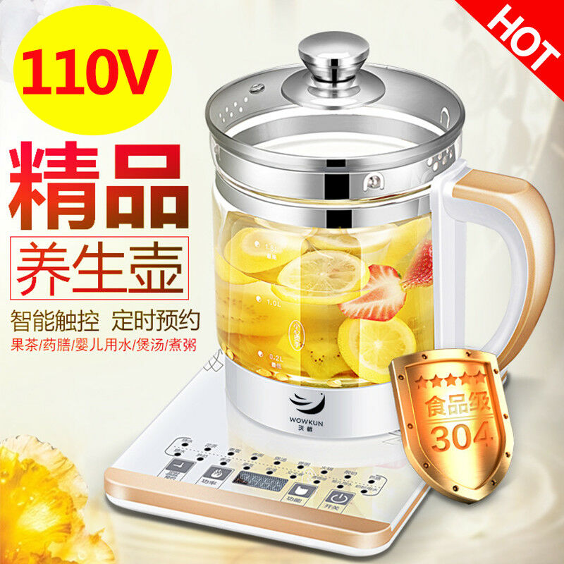 Multifunction Food-Grade Stainless Steel Electric Health Pot Kettle 800W 110V