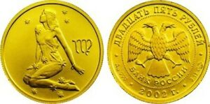 25 Rubles Russia 1/10 oz Gold 2002 Zodiac / Virgo Jungfrau 處女座 Unc