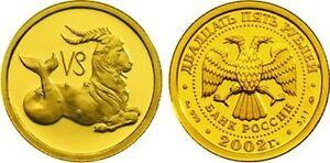 25 Rubles Russia 1/10 oz Gold 2002 Zodiac / Capricorn Steinbock 摩羯座 Unc