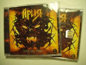 ARIYA-ARIA-034-Hell-039-s-Dance-034-IRON-MAIDEN-2CD-039-s