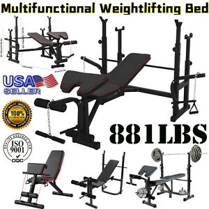 Weight Bench Set Adjustable Home Gym Press Lifting Barbell Exercise Workout Hot