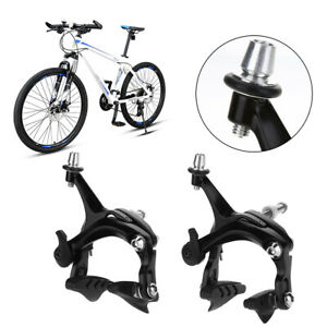 ZTTO AS2.6D Dual Pivot Caliper Bike Brake for Folding Bike Front Rear Caliper