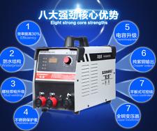 M3 M6 Studs Capacitor Discharge Studs Welder Bolt Plate Welding Machine 220v New