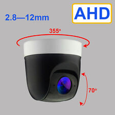 4X Zoom PTZ Camera AHD TVI CVI Analog HD 1080P 2.0MP CCTV Security 2.8-12mm Lens