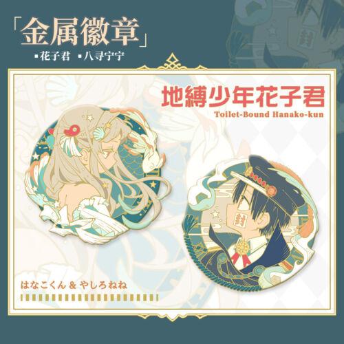 Toilet-Bound Jibaku Shounen Hanako Kun Nene Yashiro Badges Pin Brooch Metal