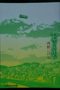 JAPAN Inio Asano manga Yuusha Tachi