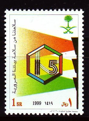 Briefmarken Saudi Arabia 1999 ** Mi.1314 Verkehr Traffic Ampel Traffic Lights Warm Und Winddicht Saudi-arabien
