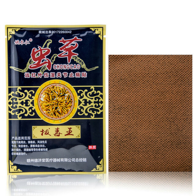 8Pcs/bag Pain Relief Patches Chinese Traditional Herbal Support Plaster BH