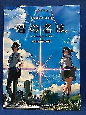 Your Name Piano Solo Japan Music Score Radwimps Kimi No NA WA Makoto  Shinkai for sale online   eBay
