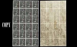 CANADA-1852-12p-LARGE-SHEET-OF-24-SPECIMEN-OVERPRINT-IN-RED-FAKE