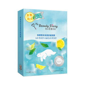 MY BEAUTY DIARY] Snow Tea Soothing Moisturizing Facial Mask