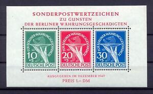 Berlin-Block-1-Waehrungsgeschaedigte-postfrisch-ws166