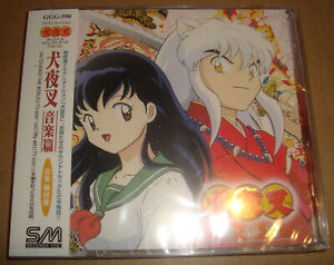 CD INUYASHA TV ORIGINAL SOUNDTRACK GGG-390