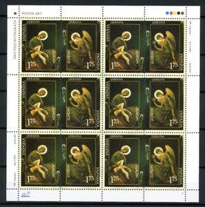 Ukraine Kleinbogen MiNr. 562-63 postfrisch MNH CEPT (GF15515