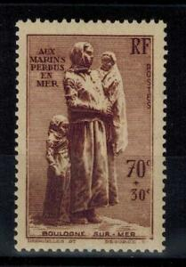a9-timbre-France-n-447-neuf-annee-1939