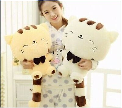 18'' 45CM Cute Plush Stuffed Toy Fortune Cat Doll High 13'' Yellow