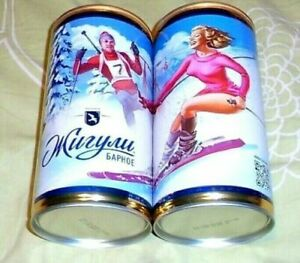 Zhiguli № 28 Pin-up  empty beer can 0.9 L from Russia