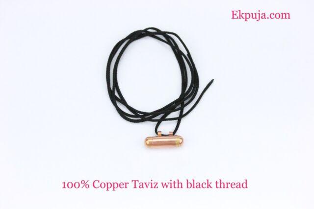 TAVIZ LOCKET TAWEEZ Protection Wear Around Neck New With Black Thread AMULET
