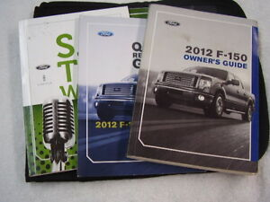 ford    truck owners manual set ebay