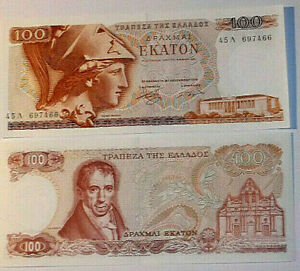 1978. Grecia. Muy Interesante Billete De 100 Dracmas. Sin Circular. Pick 200b