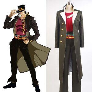 Jotaro S Clothes