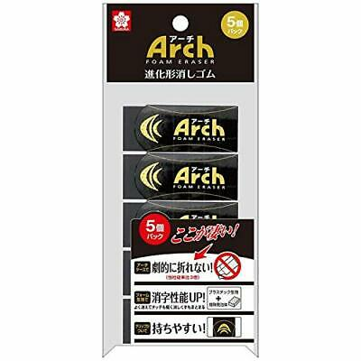 Sakura Color Arch Eraser 100 RAF100-5P 5 Pieces