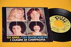 """I CUGINI DI CAMPAGNA 7"""" 45 (NO LP ) 64 ANNI 1°STAMPA ORIGINALE 1975 EX"""