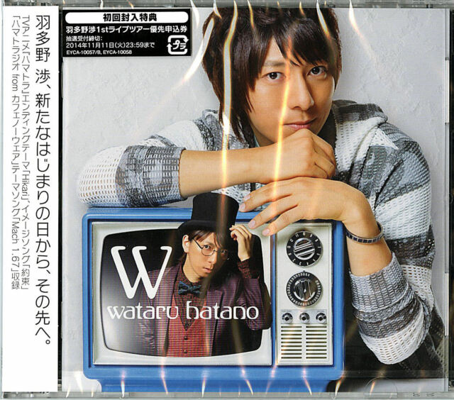 WATARU HATANO-W-JAPAN CD+DVD I98