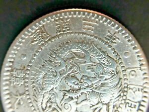 Korea-1909-Silver-20-Chon-Silver-Coin-Year-3-KM-1140