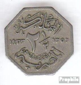 Egypt-KM-No-356-1933-VERY-NICE-COPPER-NICKEL-1933-2-1-2-Milliemes-Fuad-I