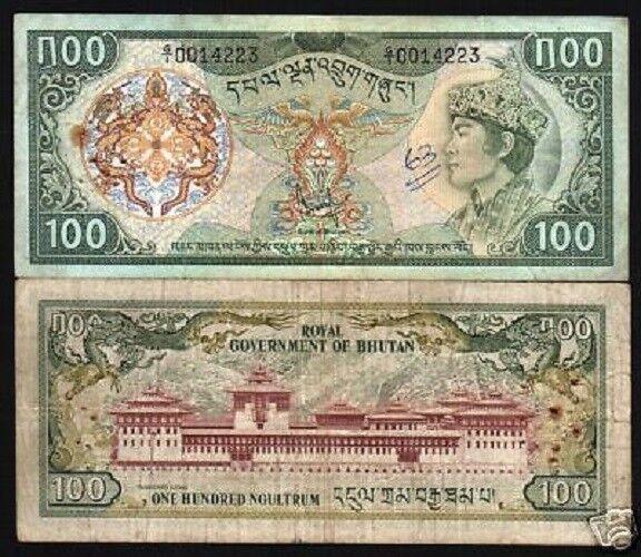 BHUTAN 100 NGULTRUM P11 1981 KING JIGME DRAGON RARE MONEY BILL ASIAN BANK NOTE