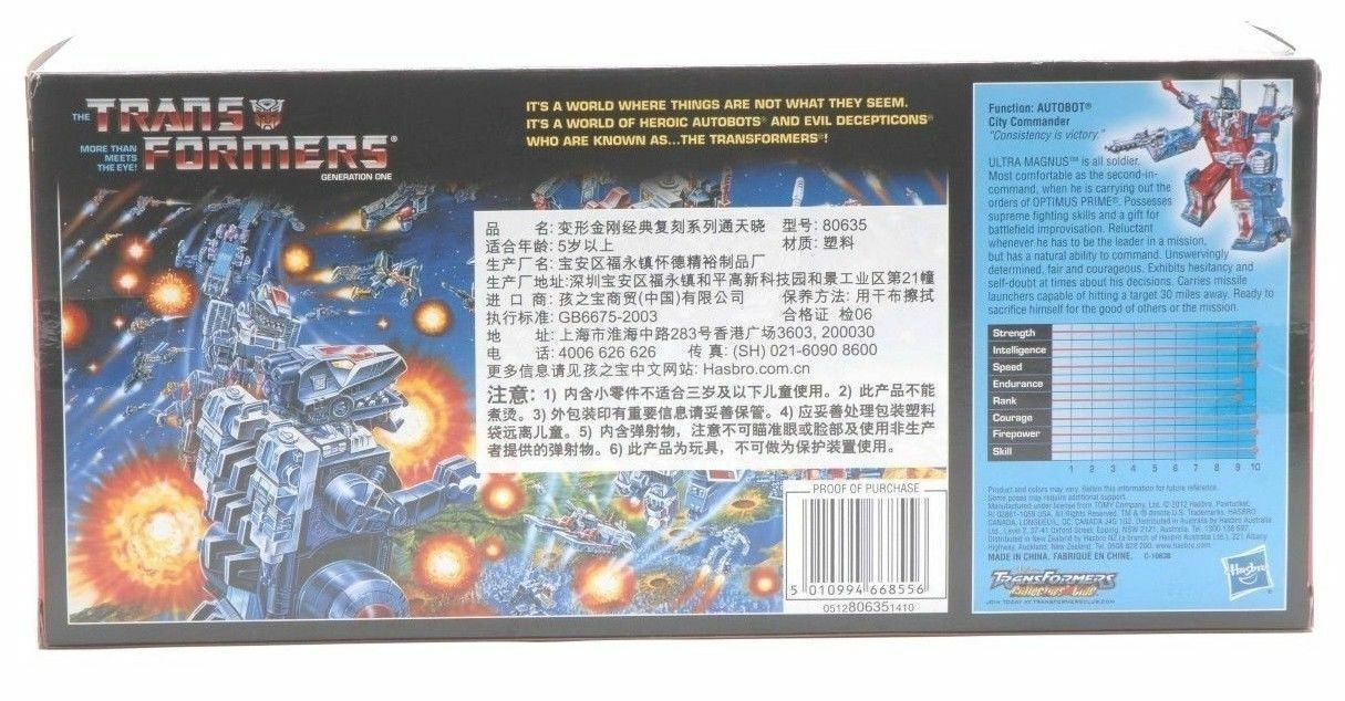 Transformers G1 Reissue Ultra Magnus Action Figure Gift Toy Toy Toy Kids Robots 5697fd