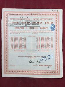 Turquie 1920 Dette Empire Ottoman Banque Action