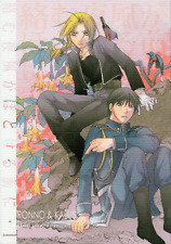 Fullmetal Alchemist doujinshi Roy x Ed Edward Before Being Freed From the Eve I