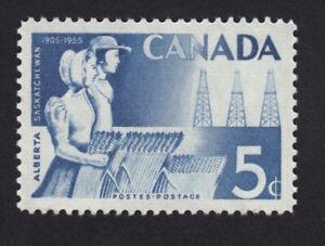 ALBERTA, SASKATCHEWAN = Wheat & Oil = Canada 1955 #355 MNH