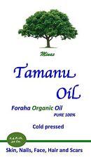 Tamanu Oil Foraha Organic 100% Pure Unrefined Cold Pressed 4 Oz  No Additives.