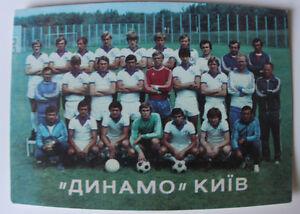 Photo for collectors Dynamo Kiev 1981 Ukraine Demanenko Besonov Blokhin Baltacha - Internet, Polska - Photo for collectors Dynamo Kiev 1981 Ukraine Demanenko Besonov Blokhin Baltacha - Internet, Polska