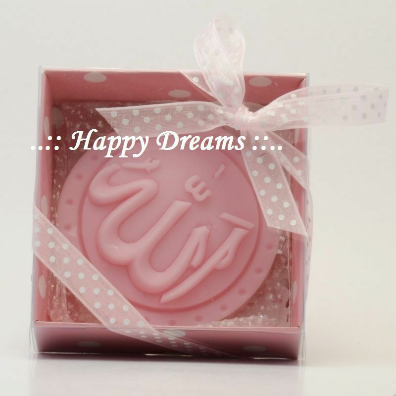 60 pcs soap Baby Shower Party-ALLAH and MUHAMMAT quran -baby cady