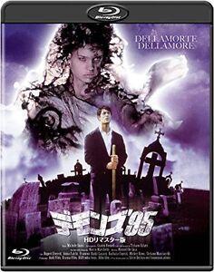 NEW-DELLAMORTE-DELLAMORE-95-HD-Remastered-Blu-ray-Region-1994-Frace