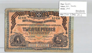 Russia South 1000 Rouble 1919 N° 030 Pick S 424 B)