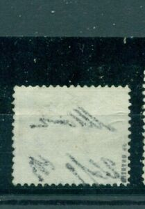 Deutsches Reich, valore paragrafo n. 12 timbrato + tratto di penna bppgeprüft
